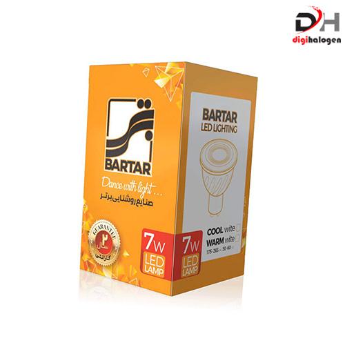 لامپ ال ای دی برتر 7 وات مدل GU10 پایه استارتی (BARTAR)