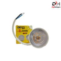 لامپ هالوژن 6 وات پارس لایت